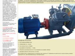 Компрессор 4ВУ1-5/9 Астана, Алматы